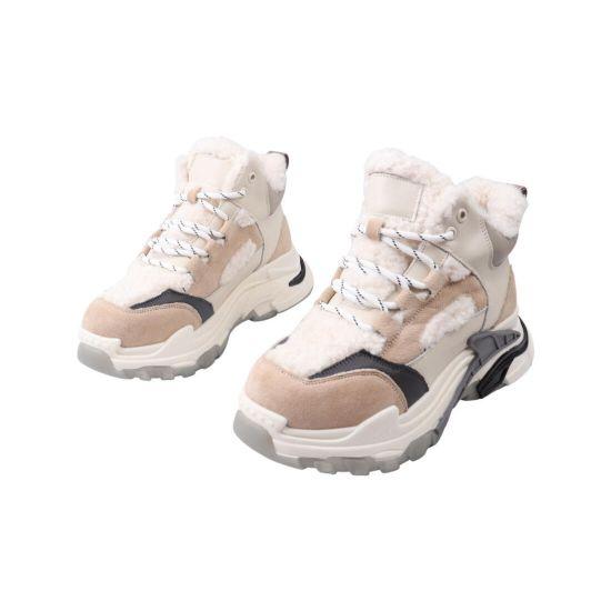 Кросівки жіночі Gifanni бежеві нубук